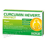 CURCUMIN HEVERT Protect Kapseln (16230794)